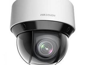 CAMERA IP 2MP HIKVISION DS-2DE4A225IW-DE