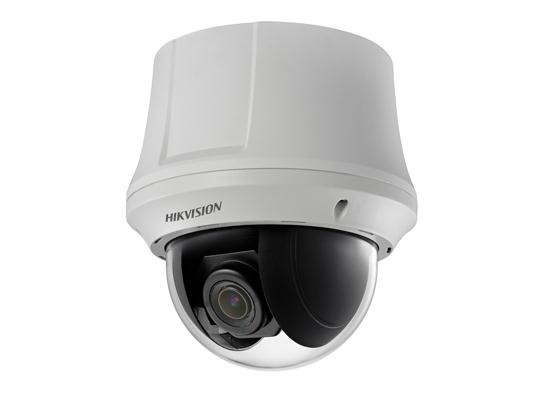 Camera  HD-TVI  Hikvision DS-2AE4225TI-D