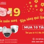 HIKVISION – Khuyến mại Tưng bừng mua 10 tặng 1 cho IPC 1xx3