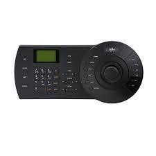 Bảng điều khiển camera Dahua DHI-NKB1000