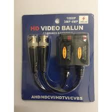 HD video balun chuyên dụng (hàng tốt) BL-1080P