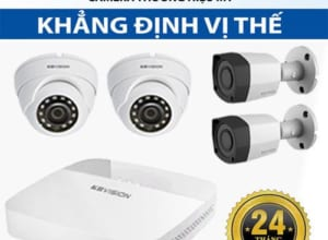 Bộ KIT 4 camera IP 2mp KBvision KIT 4 giá tốt