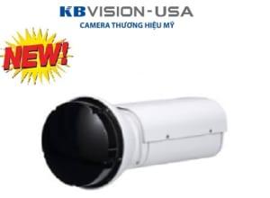 Thiết bị Điều Khiển 1 Làn Xe KBvision FL300A